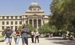 Becas de Movilidad Universidades Iberoamericanas 2015