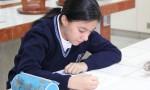 beca-beca-excelencia-academica-2015-mexico
