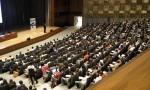 beca-becas-para-congresos-y-ponencias-en-el-extranjero-2016