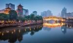 becas-beca-para-estudiar-una-licenciatura-maestria-o-doctorado-en-china-2016