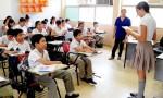 beca-becas-para-educacion-primaria-secundaria-y-especial-2016